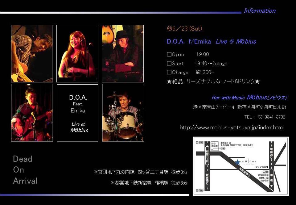 D.O.A. f/ EMIKA Live @ Möbius
