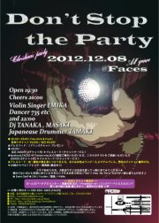 Don' t Stop The Party