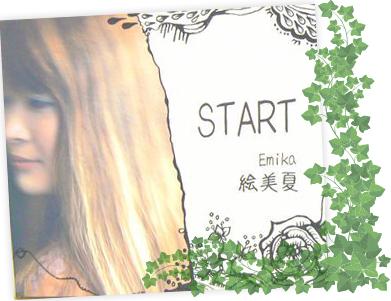 ソロアルバム「START」