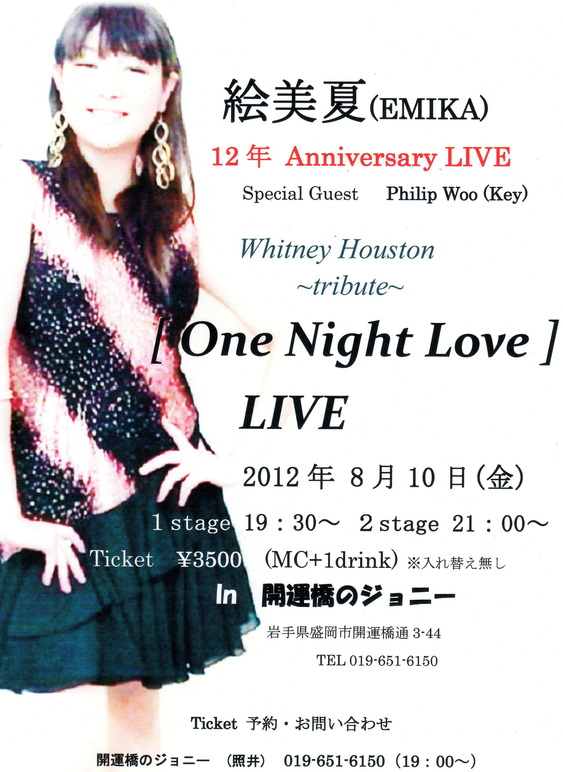 [ One Night Love ] LIVE  Whitney Houston~tribute~