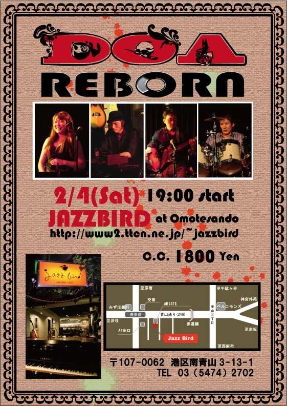 REBORN D.O.A LIVE!! in 表参道